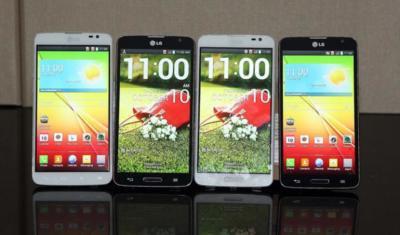 LG G Pro Lite, toda la información sobre el nuevo Android de LG