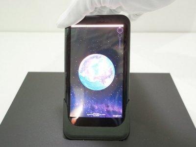 ¿Bendgate? Este teléfono aprovecha su flexibilidad para hacer zoom