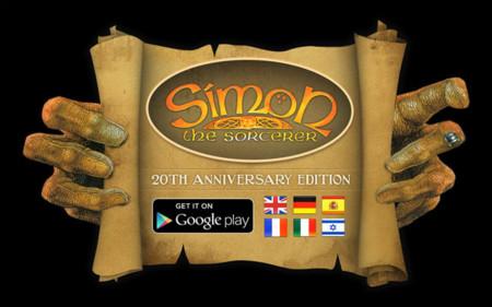 Simon The Sorcerer, la clásica aventura gráfica llega a Android