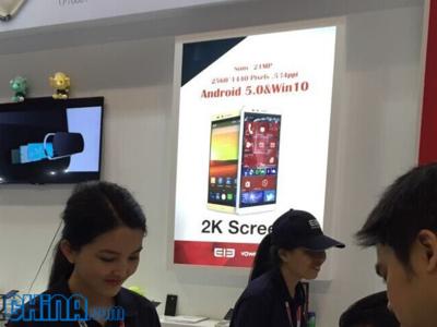 Elephone anticipa un smartphone bestial que podrá funcionar con Android o Windows Phone