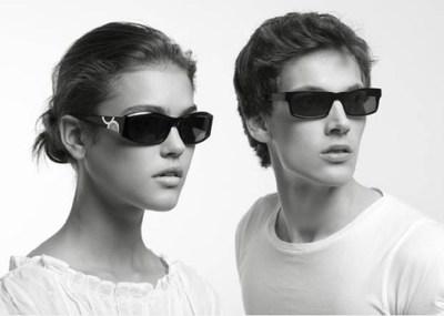 Lo nuevo de Purificación García en gafas