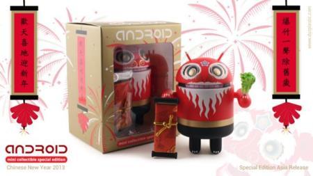 La figura Android Mini para celebrar el Año Nuevo Chino 2013 saldrá a la venta mañana