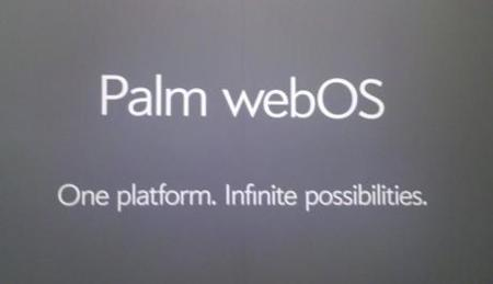 Palm se lo toma en serio con los juegos