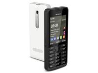 Nokia 301, los finlandeses vuelven con móviles asequibles