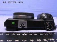 Filtradas las imágenes de las próximas CSC de Sony: Sony NEX-5R y Sony NEX-6