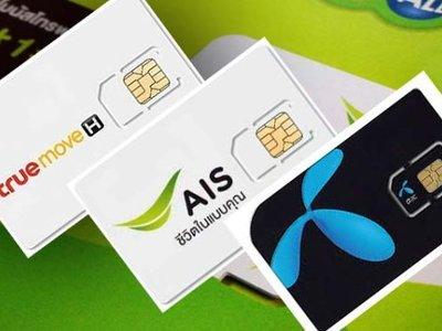 Si viajas a Tailandia prepara tu huella para comprar una tarjeta SIM: frenando las estafas y el terrorismo