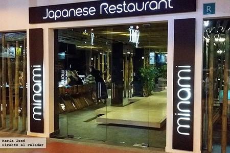 Restaurante japonés Minami, gastronomía zen en el Hotel Ushuaïa de Ibiza
