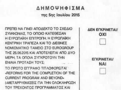El FMI ahora habla de descontar la deuda griega