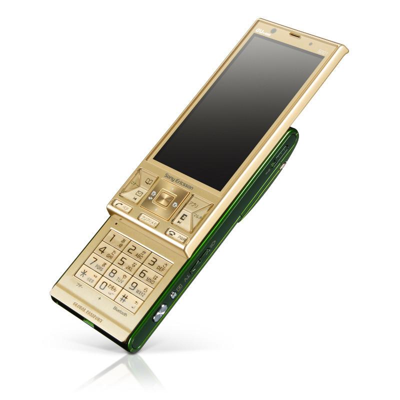 Foto de Sony Ericsson S001 (4/10)