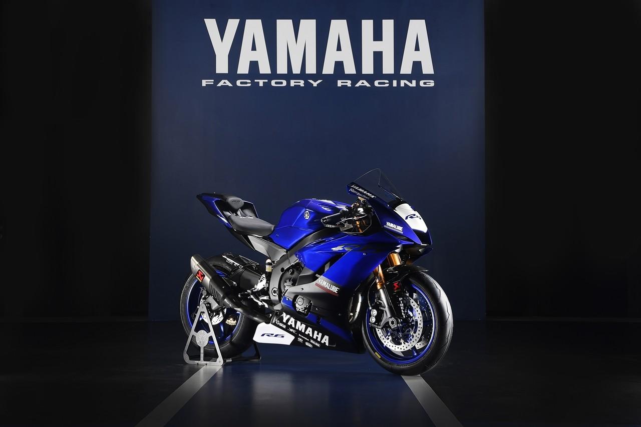Foto de Yamaha YZF-R6 2017 Race Ready (22/27)