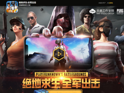 Tencent enseña Playerunknown's Battleground para Android, el videojuego de moda en 2017