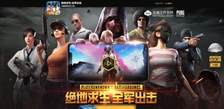 Tencent enseña Playerunknown's Battleground para Android, el videojuego de moda en 2017