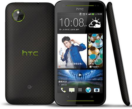 HTC tiene una Desire de gran formato, por ahora sólo para China