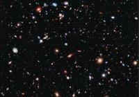 La imagen más lejana del Universo