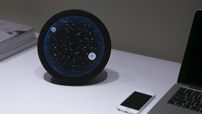 Cosmos 5