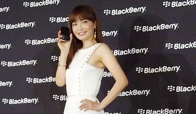 Blackberry en Japón