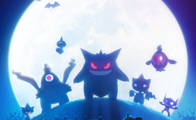Los Pokémon de tercera generación asoman entre los datos de Pokémon GO. ¿Llegarán a tiempo para Halloween?