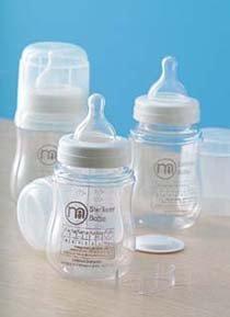Biberón autoesterilizable Mothercare