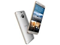 Las cinco diferencias entre el HTC One M9 y el M9+