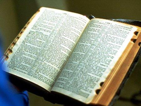 Una cita bíblica que vale la pena desde el punto de vista científico: ¿el primer ensayo clínico conocido?