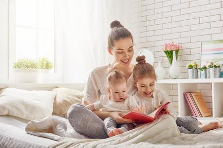 Leer A Nuestros Hijos