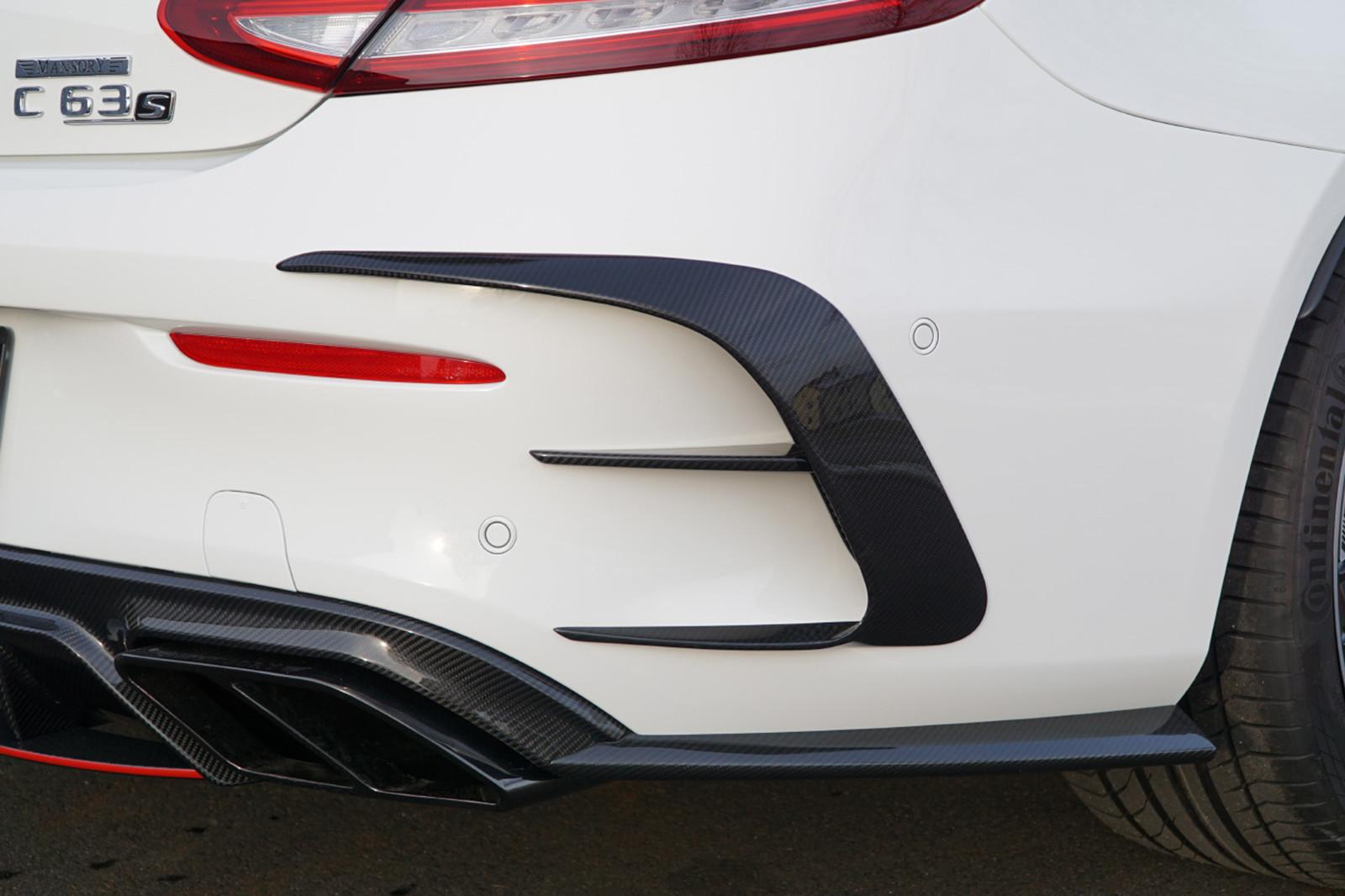 Foto de Mercedes-AMG C63 Coupé por Mansory (7/8)