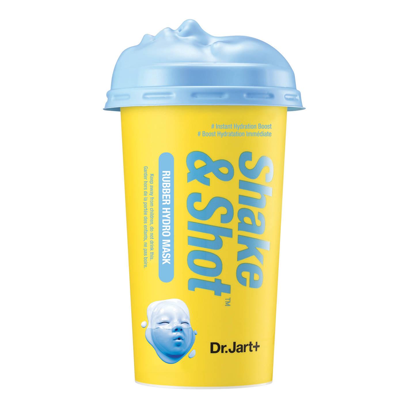 RubberMask Mascarilla Shake & Shot hidratante