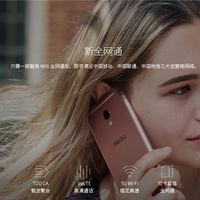 Meizu le quita un GB de RAM al Meizu MX6 y lo vende un 10% más barato