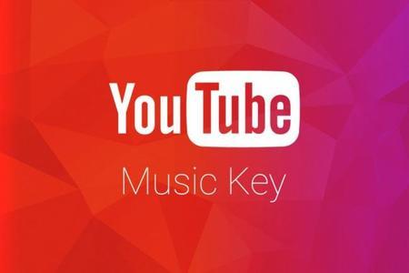 Los suscriptores de Google Play Music tendrán acceso a Music Key sin costo