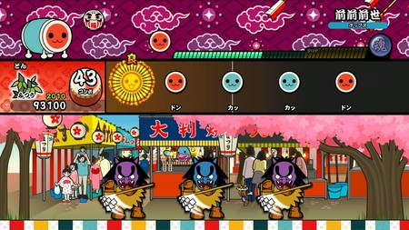 Taiko No Tasujin Para Switch Preview Con Opinion Y Experiencia De Juego