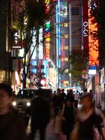 Viajar a Japón: el idioma