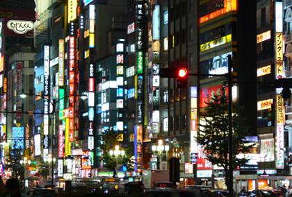 La movida gay en Tokio