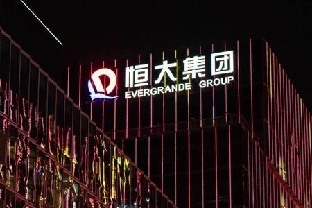 El hundimiento de Evergrande en China frente al crack de 2008 tras caer Lehman: parecidos y diferencias en el pánico en bolsa