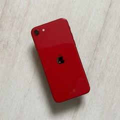 iphone-se-rojo