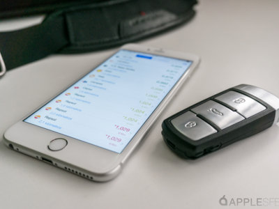GasAll, te ayudará a ahorrar en combustible: App de la Semana