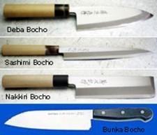 Hocho o Bocho, cuchillo japonés