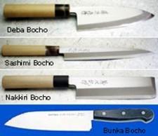 Hocho o bocho cuchillo japon s for Cuchillos japoneses tipos