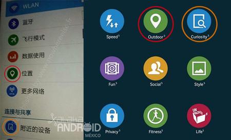 Aparece nueva filtración sobre la interfaz del Galaxy S5