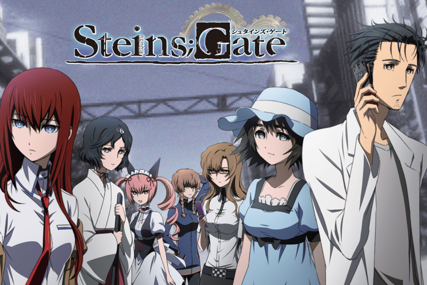 'Steins;Gate' anime disponible en funimation