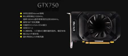GeForce-GTX-750-GPU-especificaciones