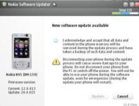 Nuevo firmware para los Nokia N95 y N95 8GB