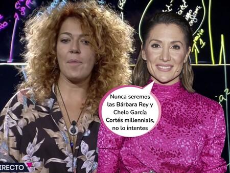 Bárbara Rey Nagore