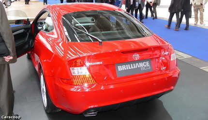 Zhonghua Brilliance Coupé en el Salón de Frankfurt