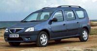 Dacia Logan Break, la versión familiar del Logan