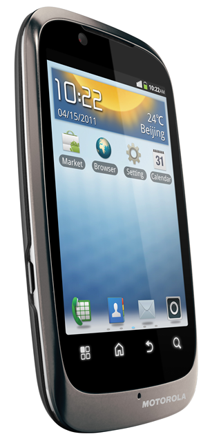Motorola Fire XT, Gingerbread y cámara frontal en la gama media