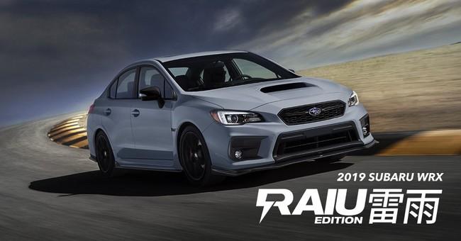 Subaru WRX Raiu Edition: una edición especial que no es para Japón, sino para Canadá