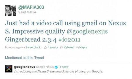 NExus video chat