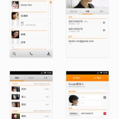 Foto 5 de 5 de la galería miui-v4 en Xataka Android