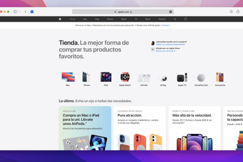 Así es la nueva Apple Store online: dónde comprar todo lo que necesitamos de Apple