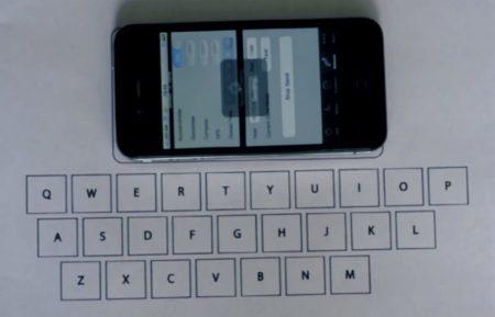 """Un teclado """"inalámbrico"""" gracias a los acelerómetros del teléfono"""